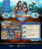 Website Design:20120722-01-hp-1024px.jpg