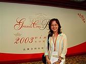 2006-11-25 波爾多品酒會:DSC01142