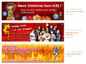 PhotoShop:2012-ICRT-banners.jpg