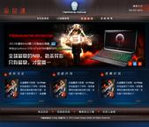 Website Design:20120624-TerransForse.jpg