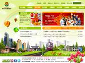 Website Design:20110817-hometPage.jpg