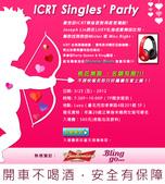 PhotoShop:20120224-singlesParty-chi-forWebsite.jpg