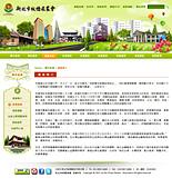 Website Design:20111018-insertPage.jpg