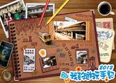 繪畫館:20120706-塗鴉本旅遊版-平溪06.jpg
