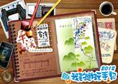 繪畫館:20120706-塗鴉本旅遊版-平溪01.jpg