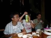 2008-07-19 觀音山聚餐:P1050104.JPG
