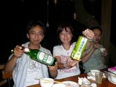 2008-07-19 觀音山聚餐:P1050105.JPG