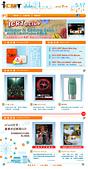 PhotoShop:20120629-layout-01.jpg