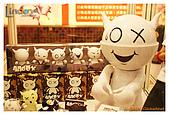 2009-04-04 國際創作公仔大展:IMG_4064.jpg