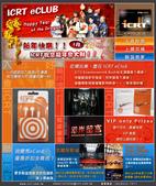 PhotoShop:20111228-冬季EDM.jpg