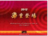 PhotoShop:eCard-20120102-final.jpg