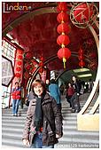 2009-01-29 香港海港城:IMG_7537.jpg