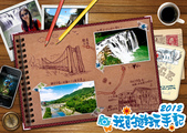 繪畫館:20120706-塗鴉本旅遊版-平溪04.jpg