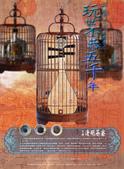 X 塗鴉 V 隨意塗鴉:修行中-0709茶葉海報