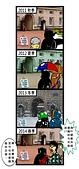 X 短篇漫畫 V 迷路全世界:倫敦-白金漢宮衛兵交接