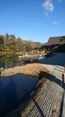 X 相片 V 迷路全世界:京都-天龍寺 (2)