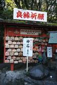 X 相片 V 迷路全世界:京都-野宮神社 (5)