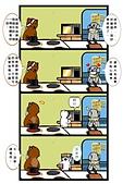 XV黑熊傳說:貼心的大和