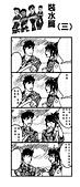 X 短篇漫畫 V  菜兵喲:裝水篇-3