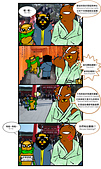 X 短篇漫畫 V 迷路全世界:京都-伏見稻荷大社