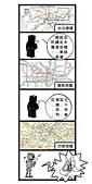 X 短篇漫畫 V 迷路全世界:外國地鐵