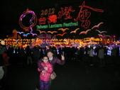 2012台灣燈會在彰化:2012彰化燈會化 012.jpg
