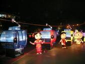 2012台灣燈會在彰化:2012彰化燈會化 021.jpg