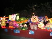 2012台灣燈會在彰化:2012彰化燈會化 002.jpg