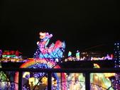 2012台灣燈會在彰化:2012彰化燈會化 003.jpg