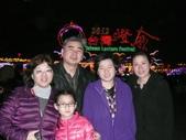 2012台灣燈會在彰化:2012彰化燈會化 009.jpg