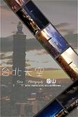 台北的天空-象山101:台北101象山封面.jpg