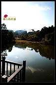 南庄向天湖:DSC_6459.jpg