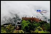 清境雨中行:清境農場.jpg