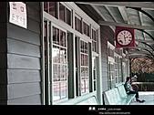 台灣小京都-嘉義史蹟館:嘉義 北門驛站5.jpg