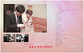 榮嘉 & 修帆's WEDDING 紀錄:修帆婚攝15.jpg