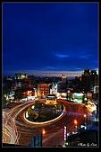 新竹之心-東門圓環!:DSC_24670.jpg