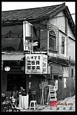 北埔 老街:DSC_6550.jpg