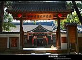 台灣小京都-嘉義史蹟館:嘉義 史蹟館6.jpg