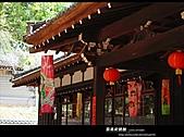 台灣小京都-嘉義史蹟館:嘉義 史蹟館8.jpg