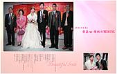 榮嘉 & 修帆's WEDDING 紀錄:修帆婚攝20.jpg
