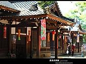 台灣小京都-嘉義史蹟館:嘉義 史蹟館10.jpg