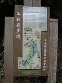 平溪線~瑞芳_三貂嶺_侯硐_十分_平溪_菁茼:1621024505.jpg