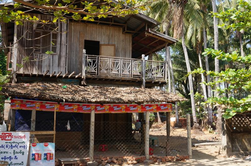 2015緬甸自助行:DSC01283.JPG