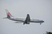 米巴的客機攝影集:1545623004.jpg