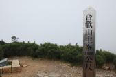 20120721 合歡山,清靜,日月潭:1405385526.jpg