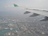 2007  日本  九州:1425105919.jpg