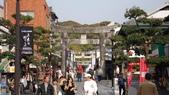 2007  日本  九州:1425106536.jpg