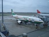 2007  日本  九州:1425106541.jpg