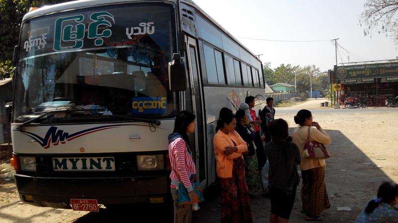 2015緬甸自助行:IMG_20150223_095032.jpg
