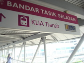2012 馬來西亞:DSC05346.JPG